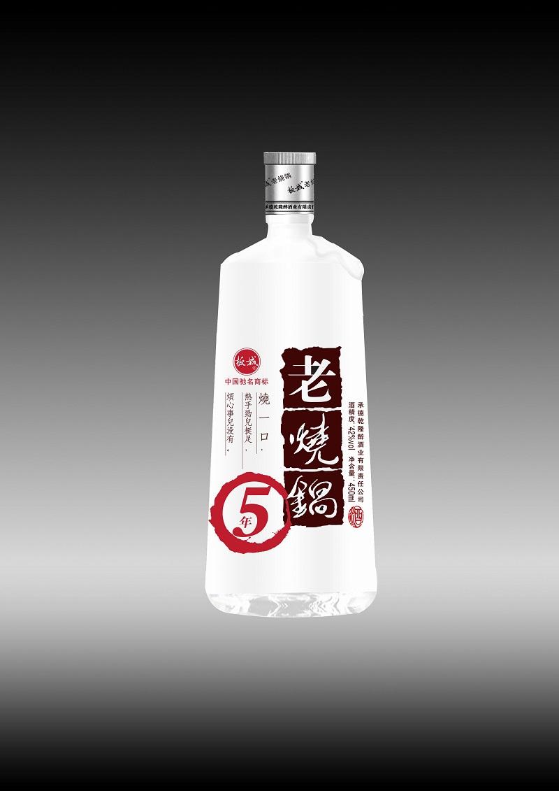 板城酒业营销全案策划
