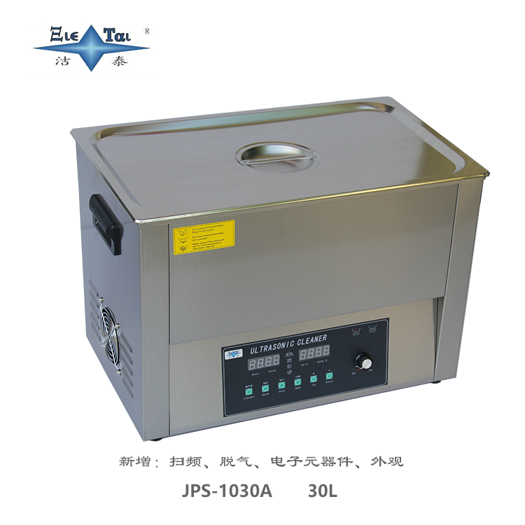 详解超声波清洗设备的脱气功能