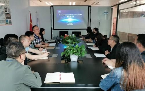 公司组织广大青年集中学习习近平总书记在纪念五四运动100周年大会上讲话