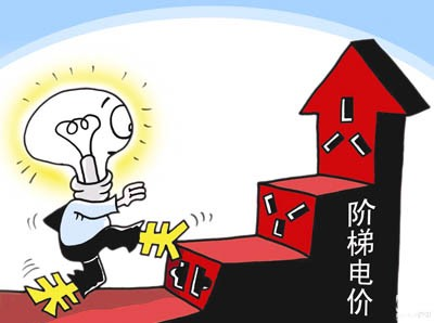 多地铝企外购电价下调 电解铝成本再度降低