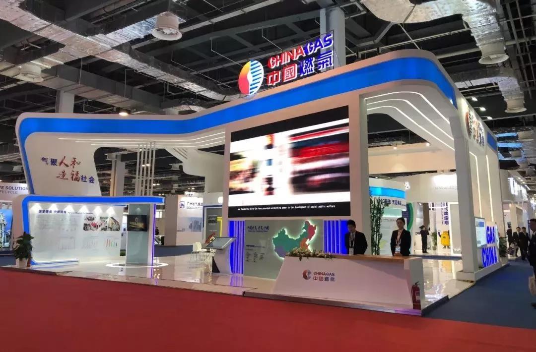 中国贝博手机登录与全球能源巨头同台亮相LNG2019