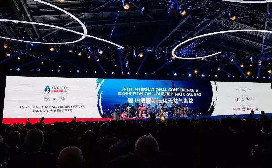 中国燃气与全球能源巨头同台亮相LNG2019