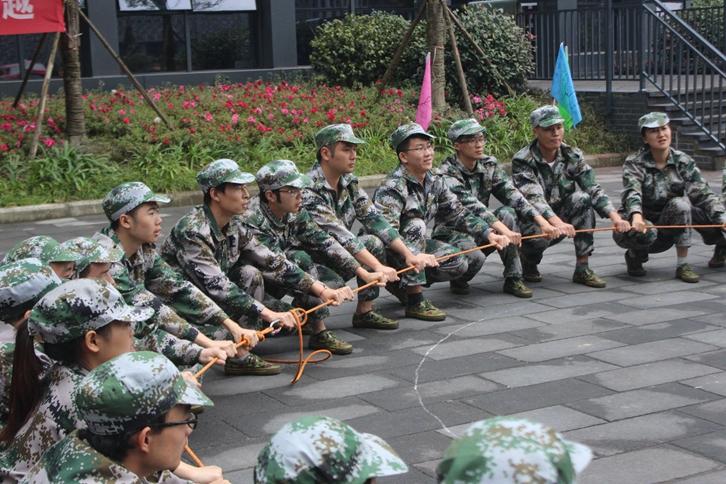 川威集团2018年大学生入职培训拓展训练