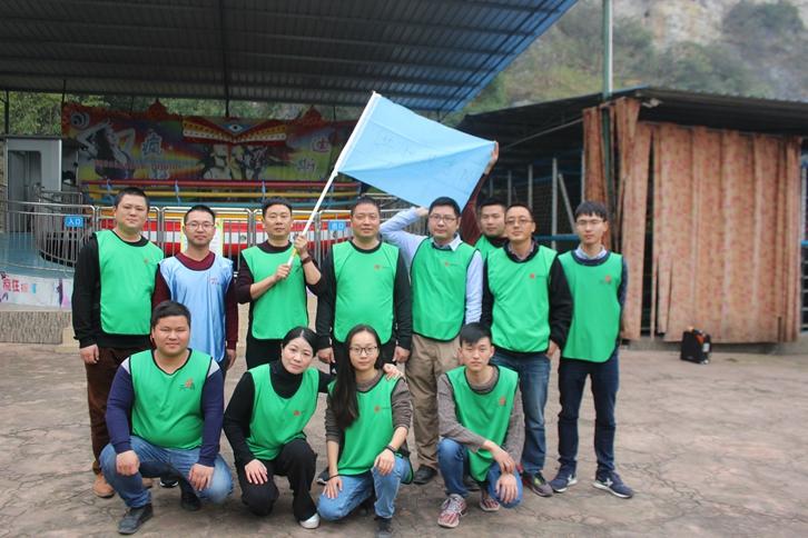 中核二三珙县项目部团队建设拓展训练