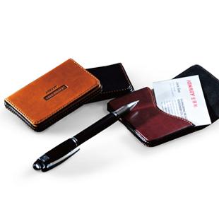 皮紋名片卡盒OS9008