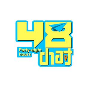 浙江电视台经济生活频道《诗画浙江48小时》