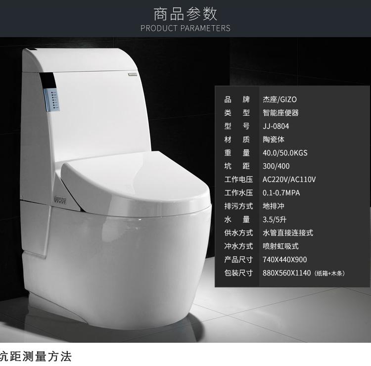 804Z 杰座GIZO高水箱高靠背强力冲洗亚博体育苹果app官方马桶