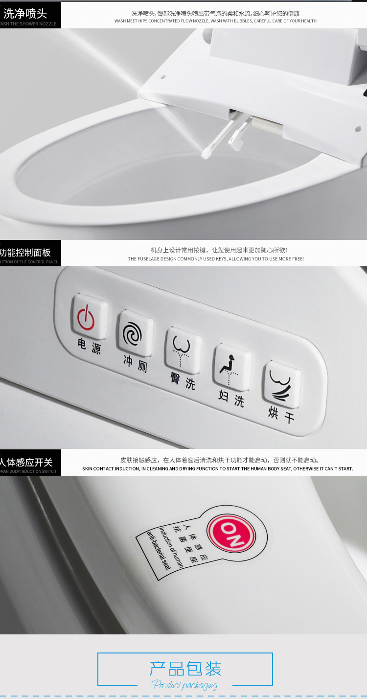 杰座 JJ-0803z 高水箱地排亚博体育苹果app官方马桶