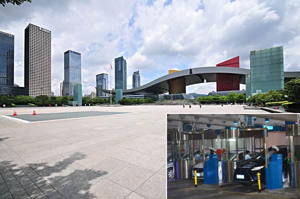 深圳·市民中心