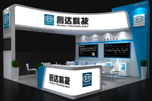 万博manbetxAPP安卓科技焕新亮相第十三届中国(深圳)万博manbetx官网体育与智能制造博览会