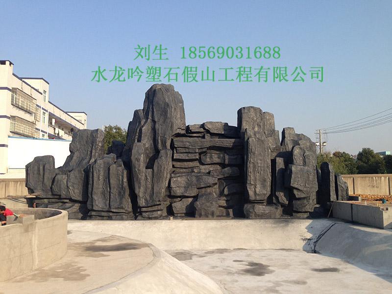 湖南岳阳康王工业园塑石假山工程项目