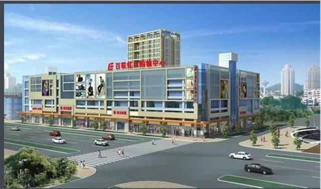 上海虹口中内环8.3万平米购物中心大型居住区评估价6.2亿现4.7亿股权转让