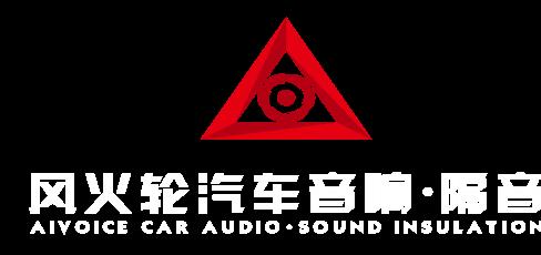 杭州风火轮商务服务有限公司