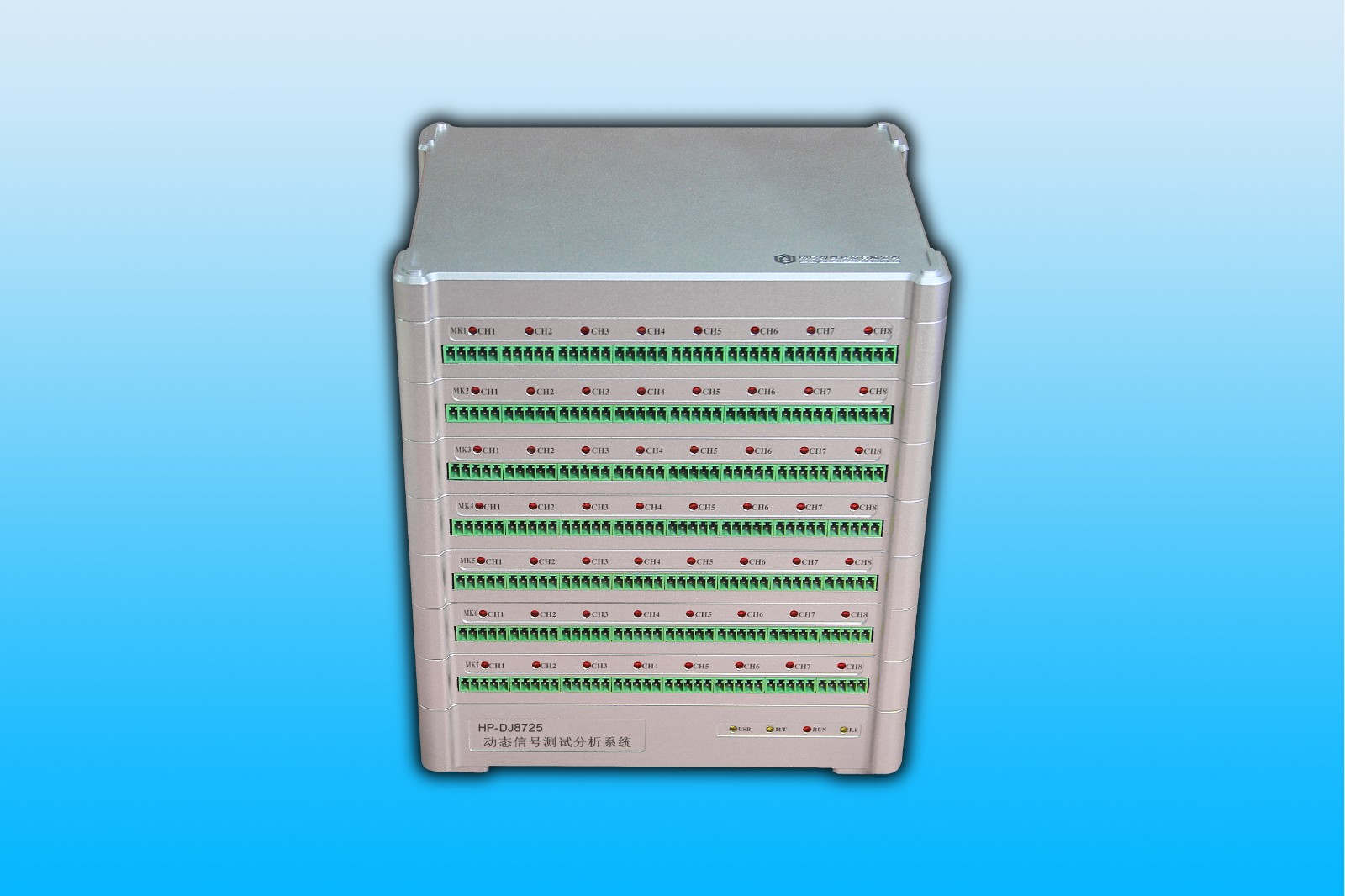 HP-DJ8725 动态信号测试分析系统