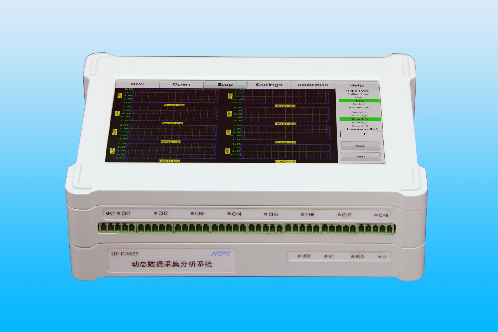 HP-DJ8125M 动态信号测试分析系统