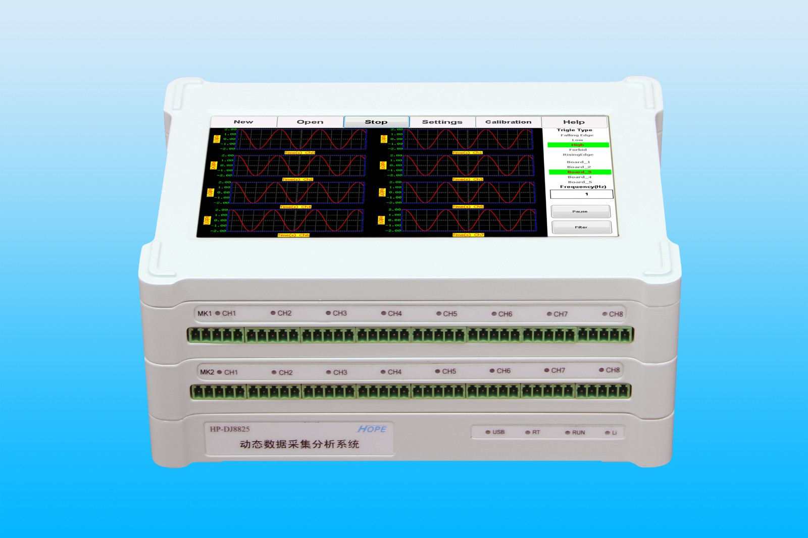 HP-DJ8225M 动态信号测试分析系统