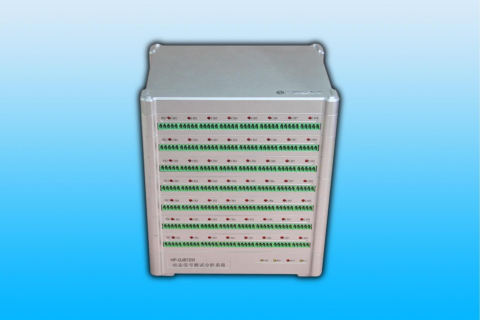 HP-DJ8725I 动态信号测试分析系统
