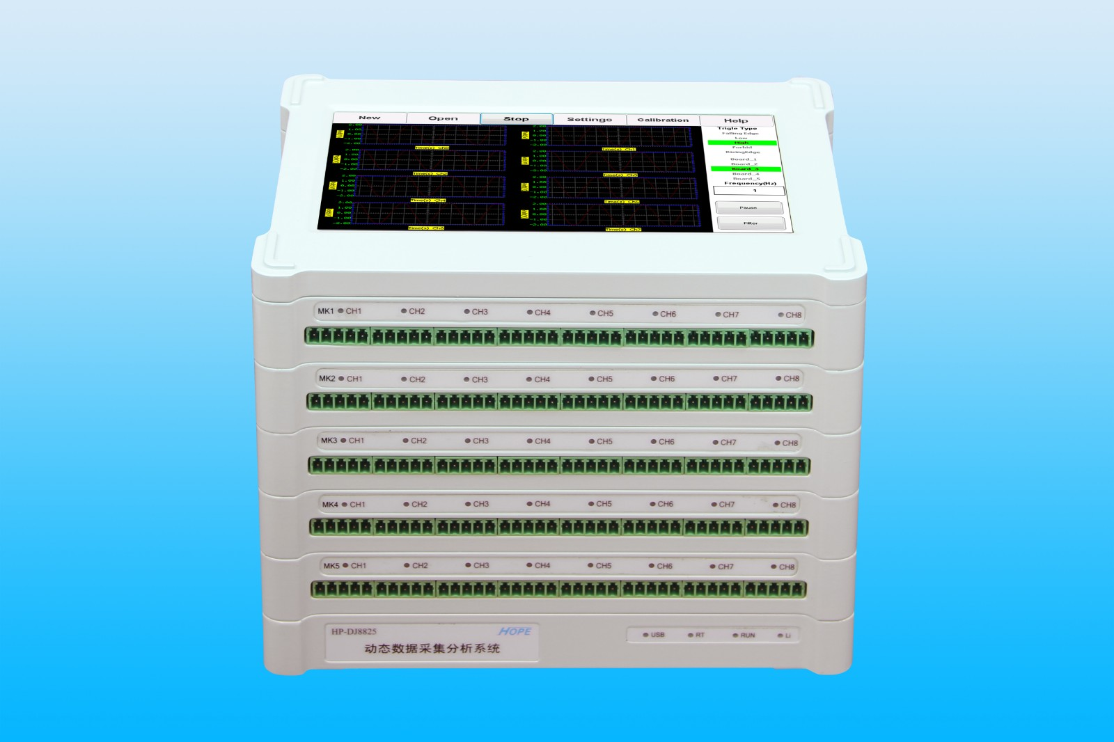 HP-DJ8525M 动态信号测试分析系统