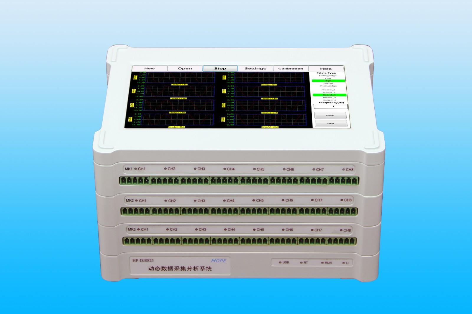 HP-DJ8325M 动态信号测试分析系统