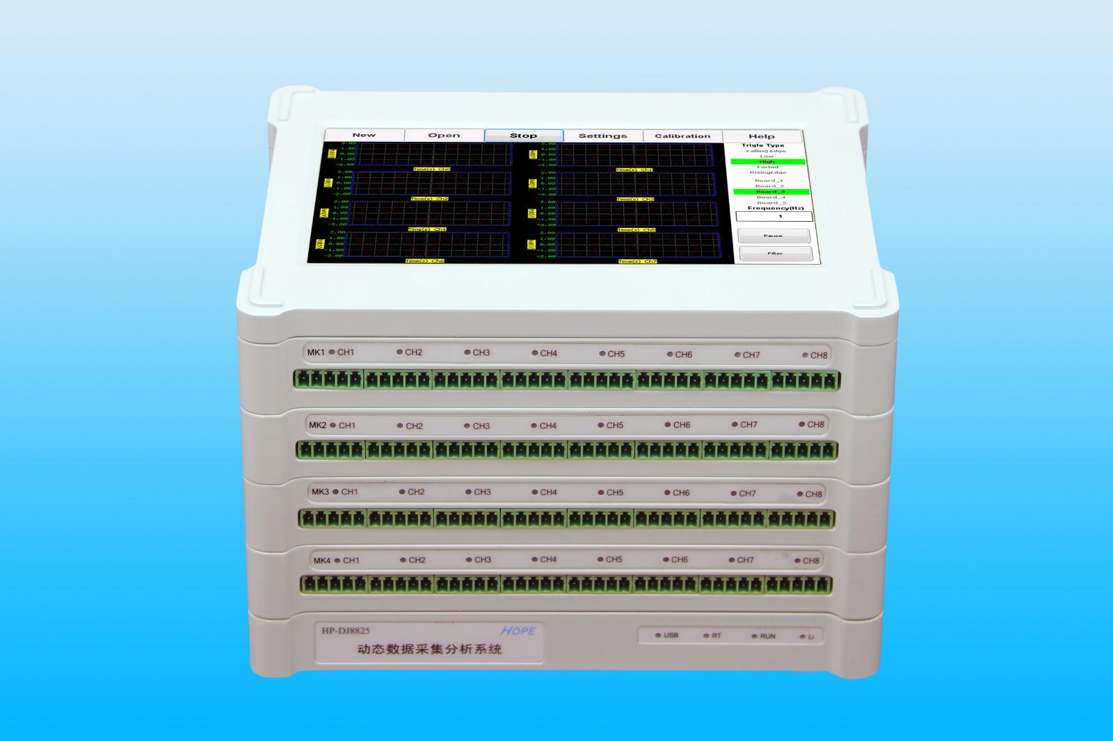 HP-DJ8425M 动态信号测试分析系统