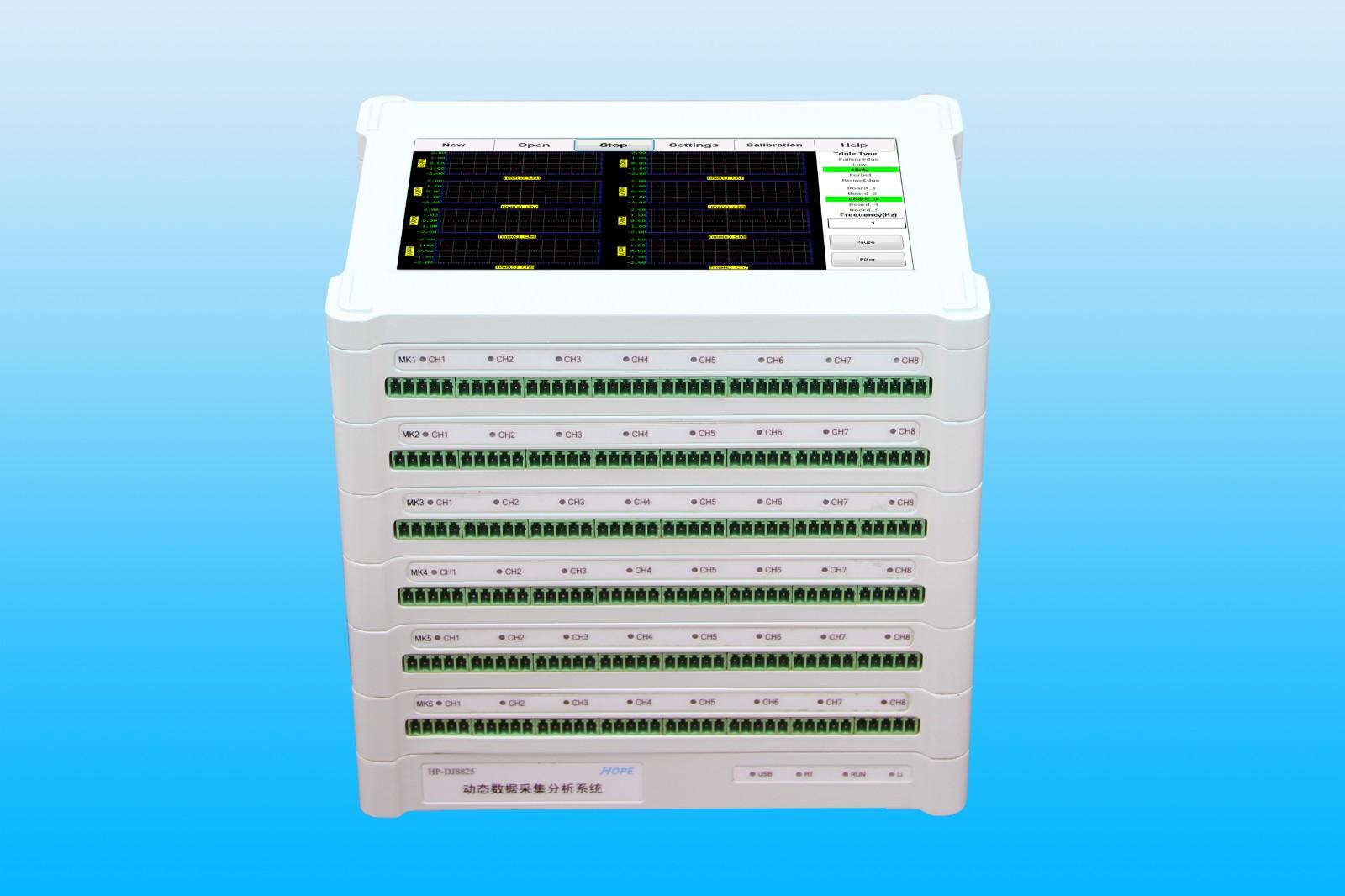HP-DJ8625M 动态信号测试分析系统