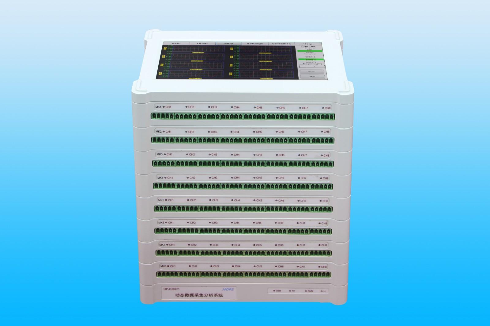 HP-DJ8825M 动态信号测试分析系统