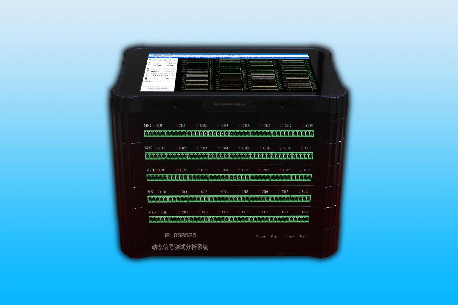 HP-DS8525 动态信号测试分析系统