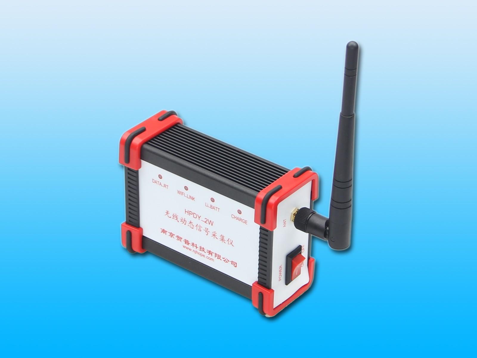HP-DY2W 无线动态信号测试分析系统