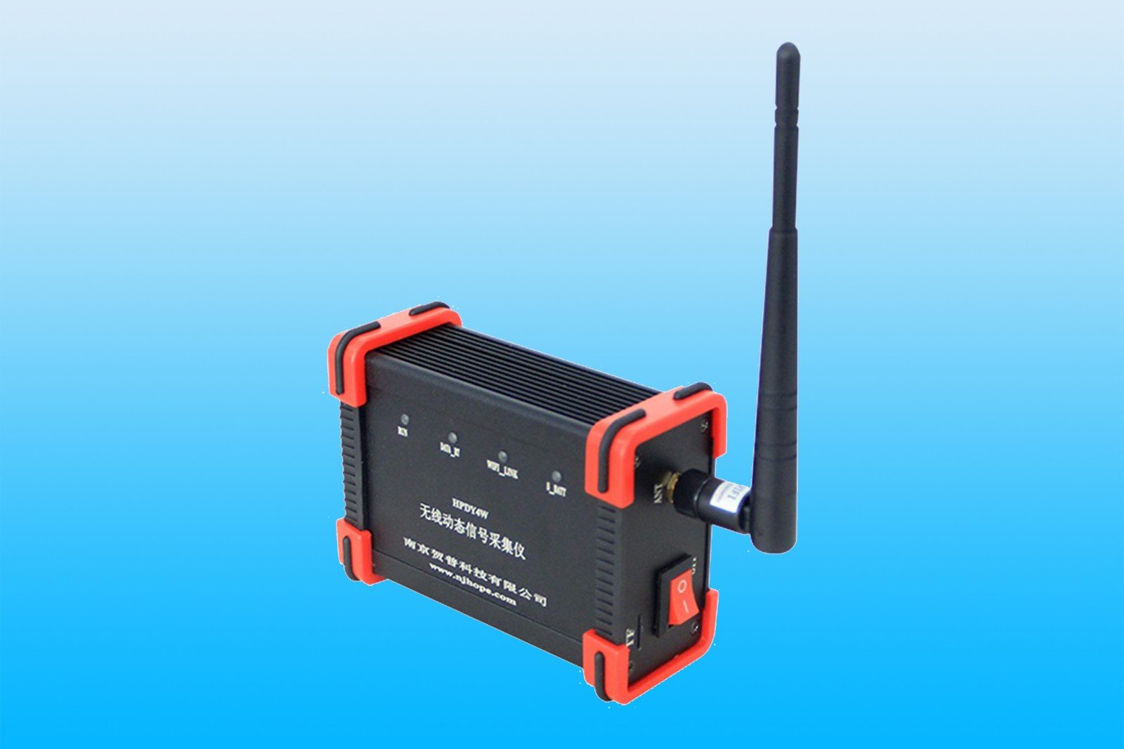 HP-DY4W 无线动态信号测试分析系统