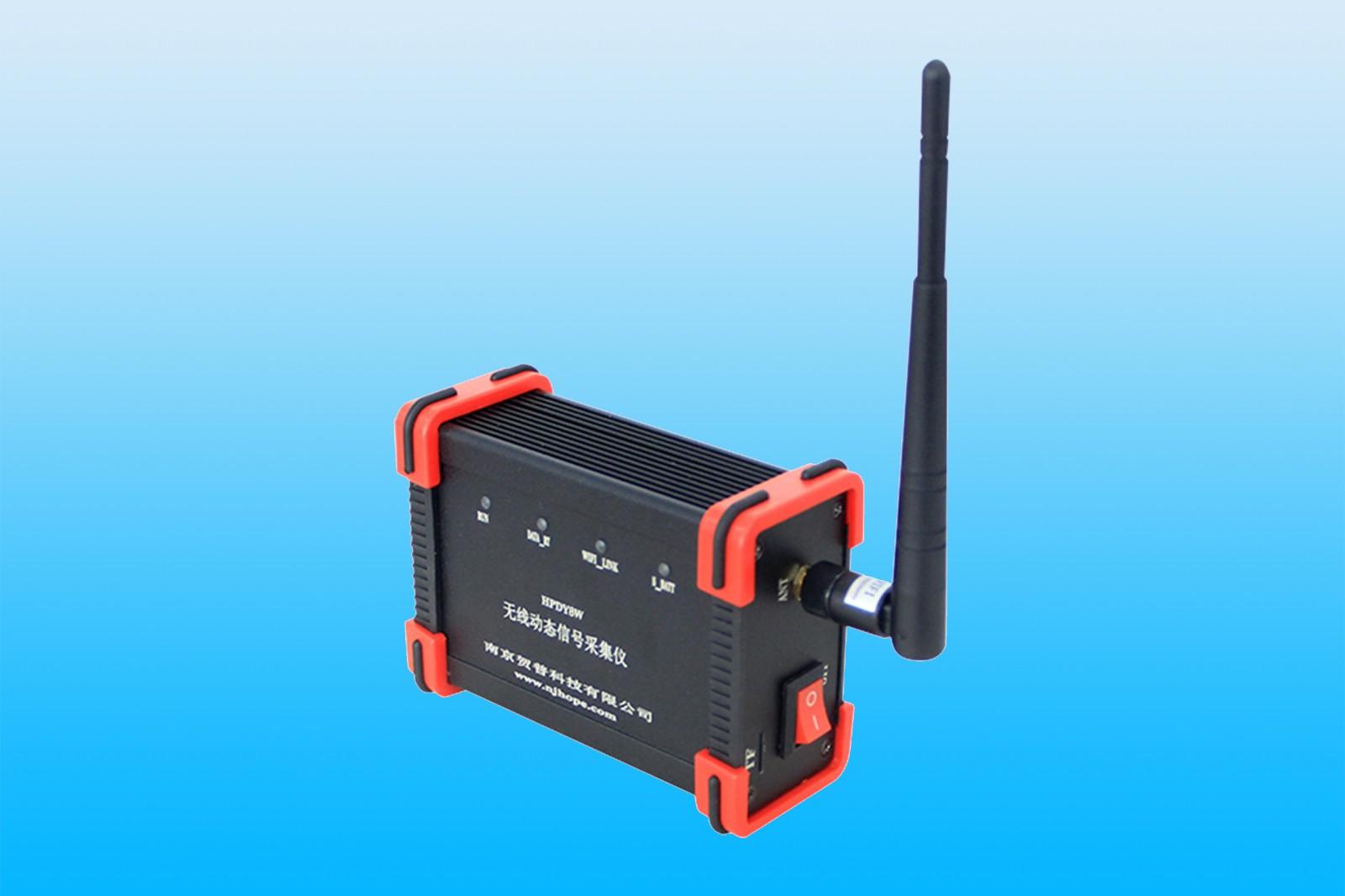 HP-DY8W 无线动态信号测试分析系统