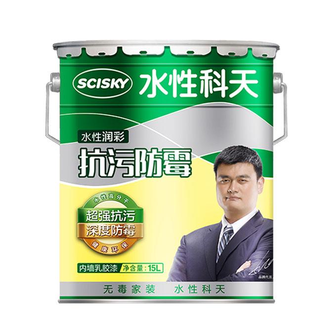 雷竞技app下载官方版润彩抗污防霉内墙乳胶漆