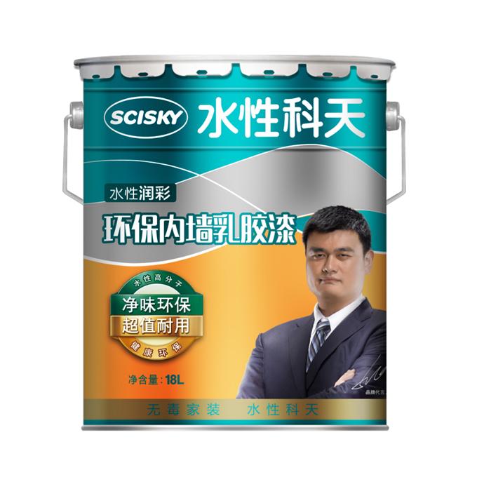 雷竞技app下载官方版润彩环保内墙乳胶漆