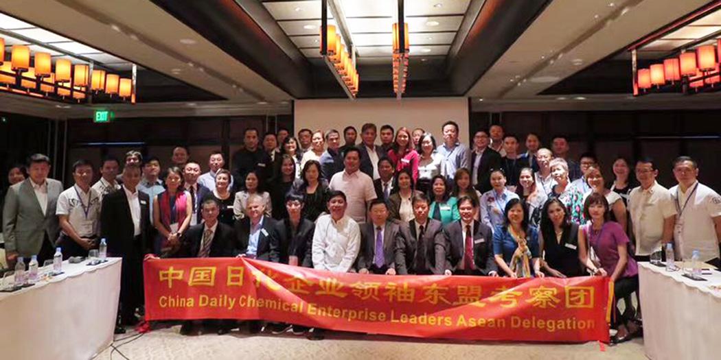 黃家武董事長帶領中國日化企業領袖考察團走進東盟,獲各國政府及媒體關注