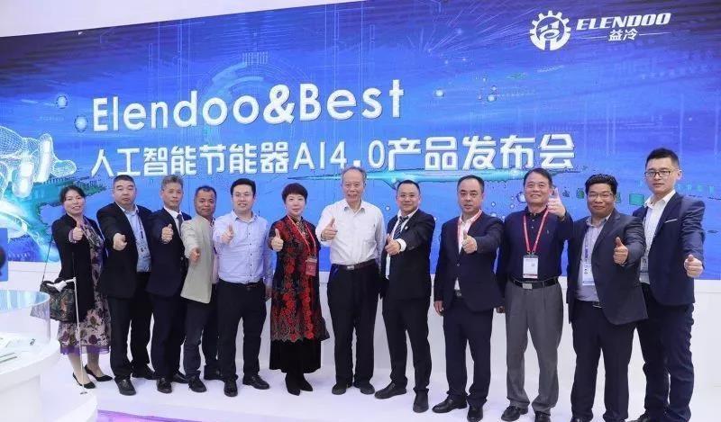 """益冷和众科技发布""""人工智能节能优化器AI4.0""""新产品"""