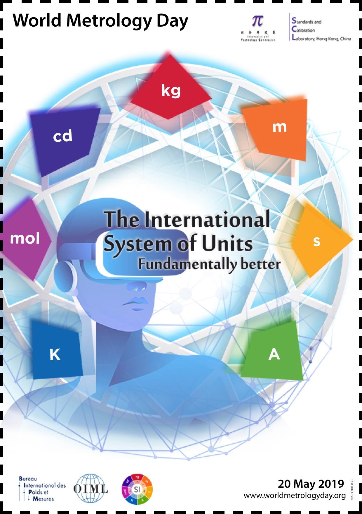 2019年世界计量日主题: 国际单位制(SI)—— 根本性飞跃