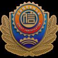 北京卫创信用评估有限公司