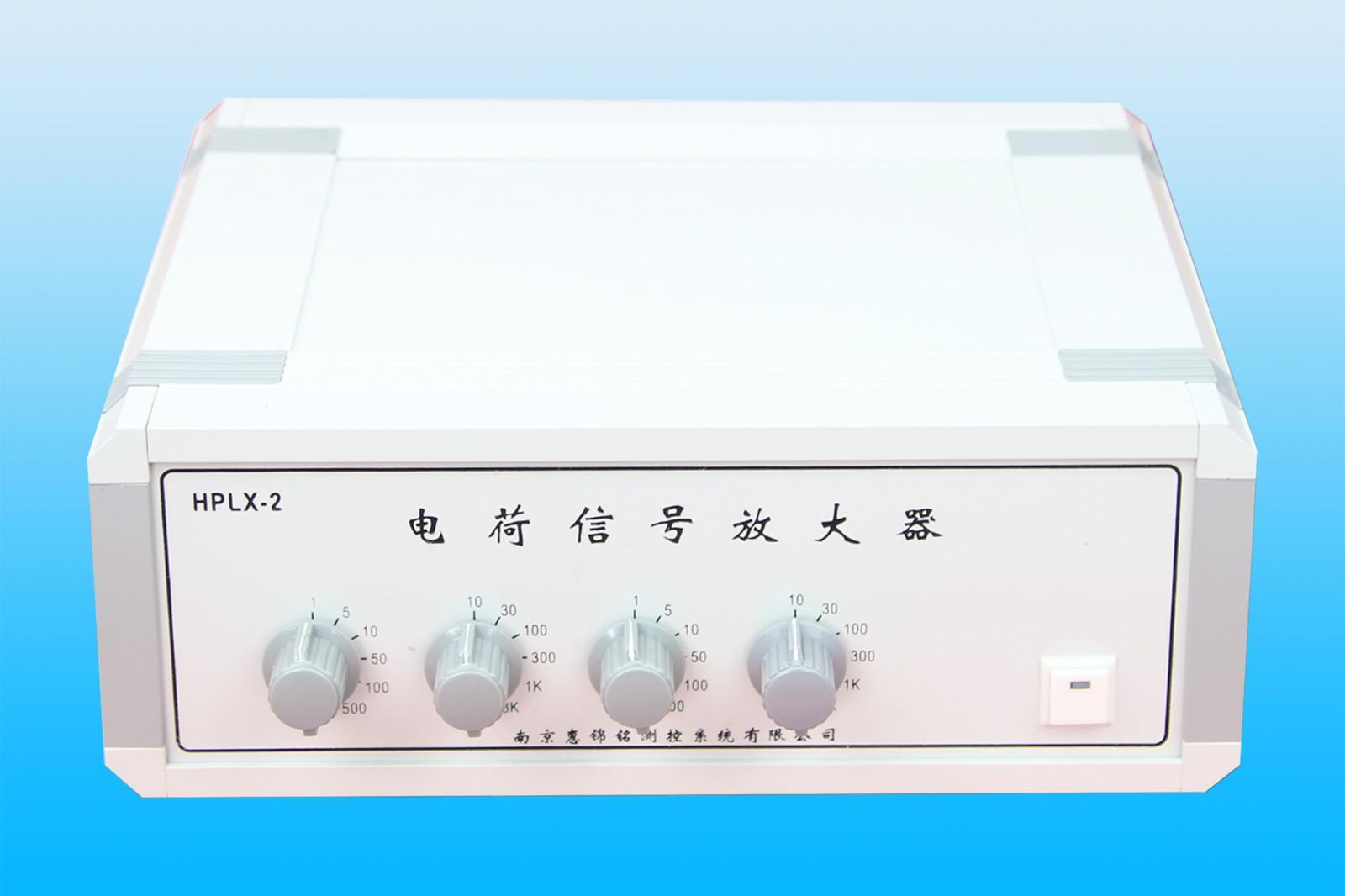 HP-LX2A 双通道电荷信号放大器