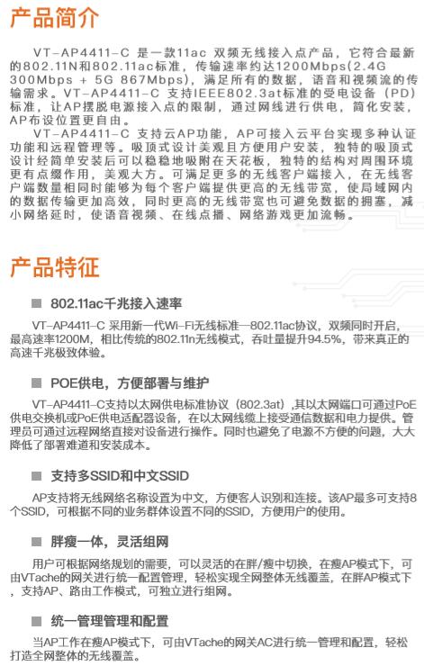 成都小豆虎中餐店无线覆盖、扫码认证上网零点棋牌怎么了