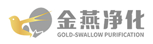 苏州市金燕净化设备工程有限公司