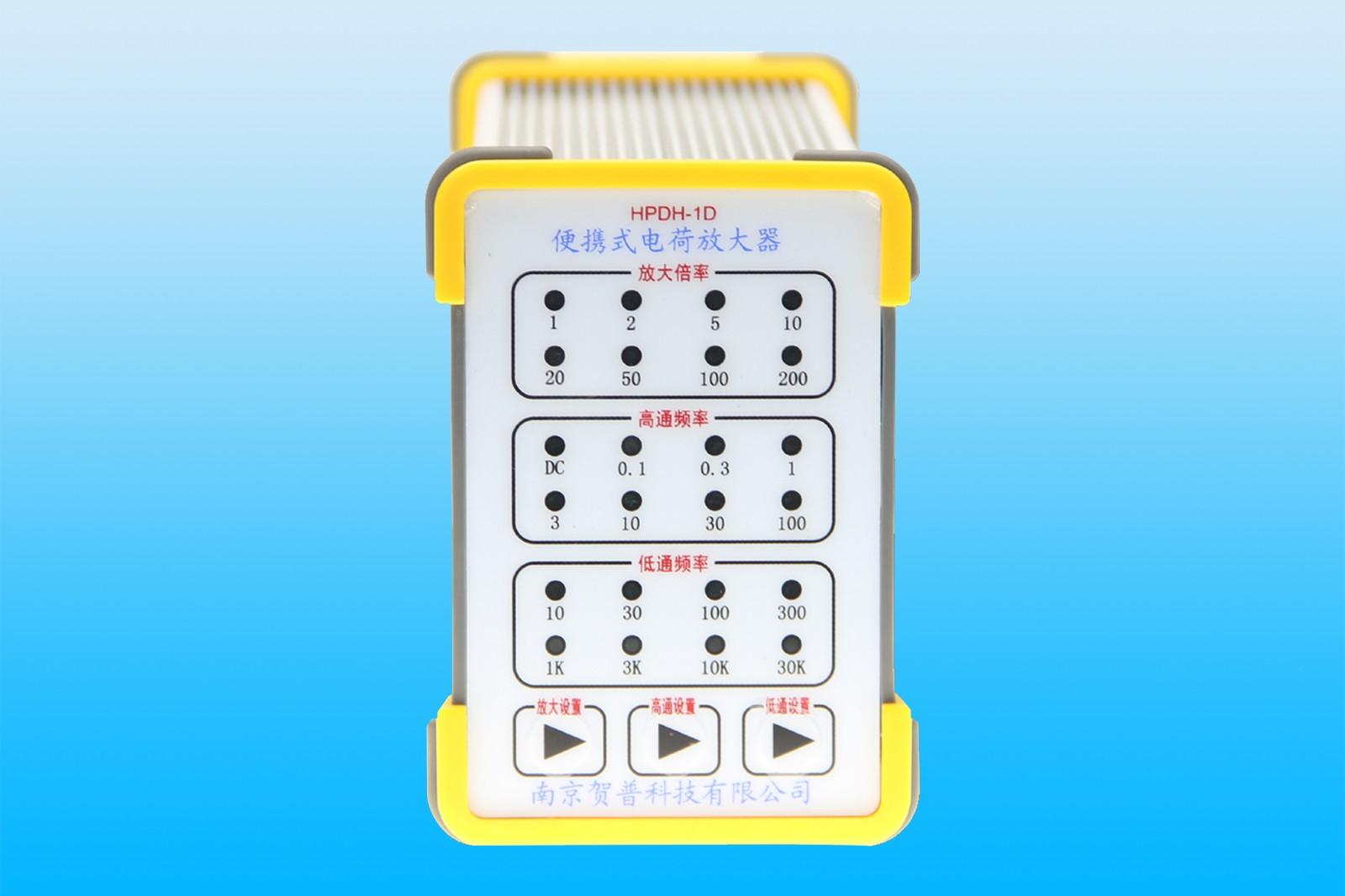 HP-DH1D 便携式电荷放大器