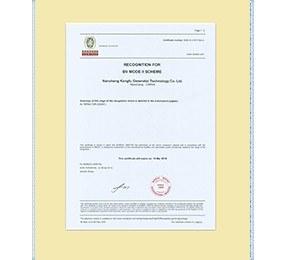GL船级社型式认可证书
