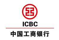 中国工商银行-您的全球战略合作伙伴