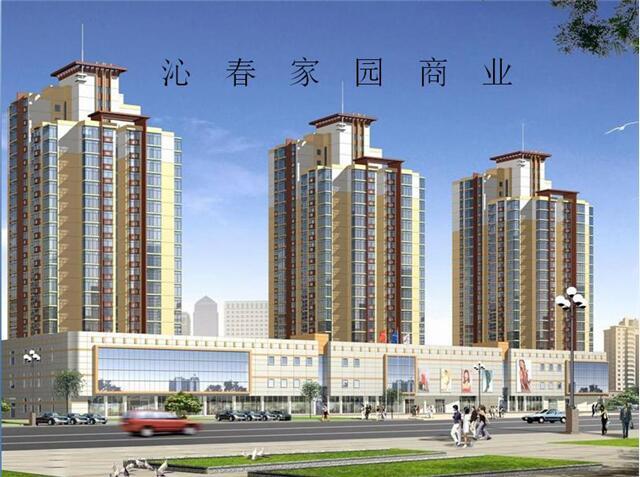 北京市海淀区西三旗转盘东路沁春家园1 、2 、3号楼商业裙楼6亿股权转让