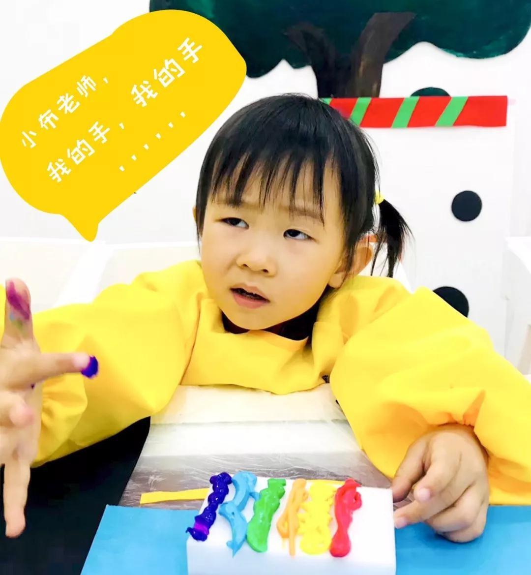 儿童美术教育能送子女带来什么好处?