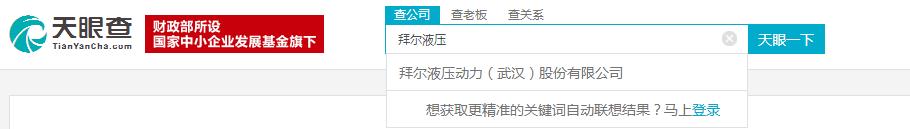 """直击液压工具行业乱象:皮包公司面临""""天眼""""洞察"""