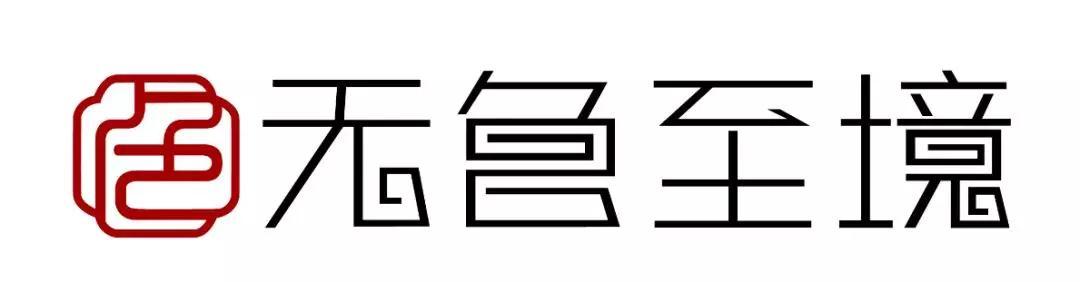 祝贺无色至境,签约第11届苏州qy8千亿国际展