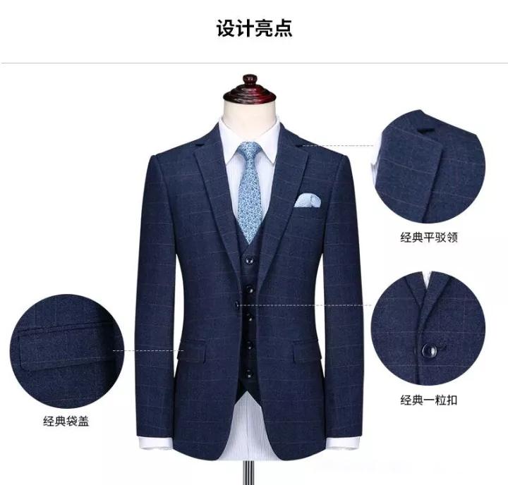 定制专属于你的完美西服,有多大的好处?