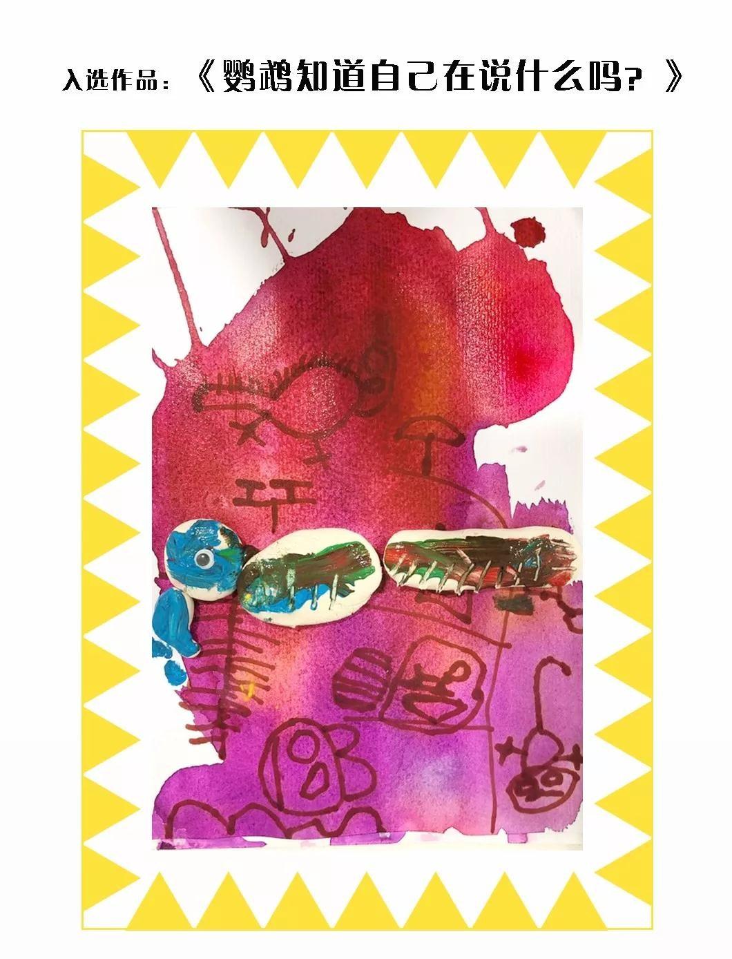 为何选择美术培训作为孩子早教?图教育是怎么培养孩子想象力