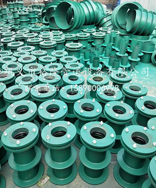 02S404防水套管(穿墙管)