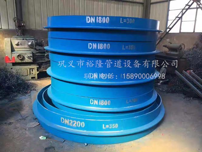 02S404刚性防水套管(A型)